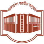 Bangladesh National Museum BNM Job Circular 2019