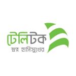 Teletalk Bangladesh Limited Job Circular 2019