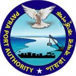 Payra Port Authority PPA Job Circular 2019